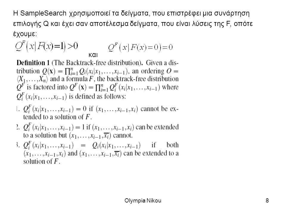 Olympia Nikou8 Η SampleSearch χρησιμοποιεί τα δείγματα, που επιστρέφει μια συνάρτηση επιλογής Q και έχει σαν αποτέλεσμα δείγματα, που είναι λύσεις της F, οπότε έχουμε: και