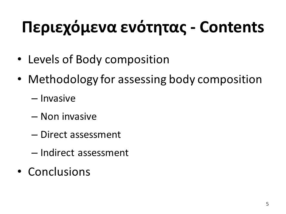 Περιεχόμενα ενότητας - Contents Levels of Body composition Methodology for assessing body composition – Invasive – Non invasive – Direct assessment – Indirect assessment Conclusions 5