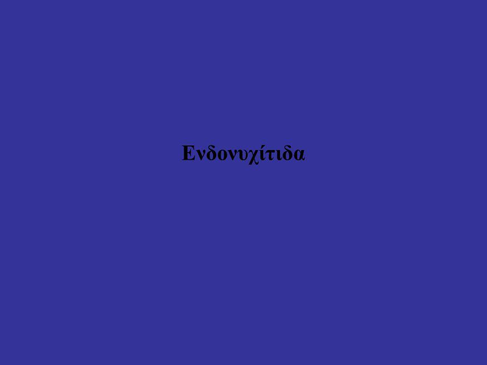 Κλινική εικόνα Οξεία ενδονυχίτιδα Συνηθέστερα προσβάλλονται τα δύο πρόσθια άκρα, λιγότερο συχνά τα οπίσθια ή και τα τέσσερα άκρα.