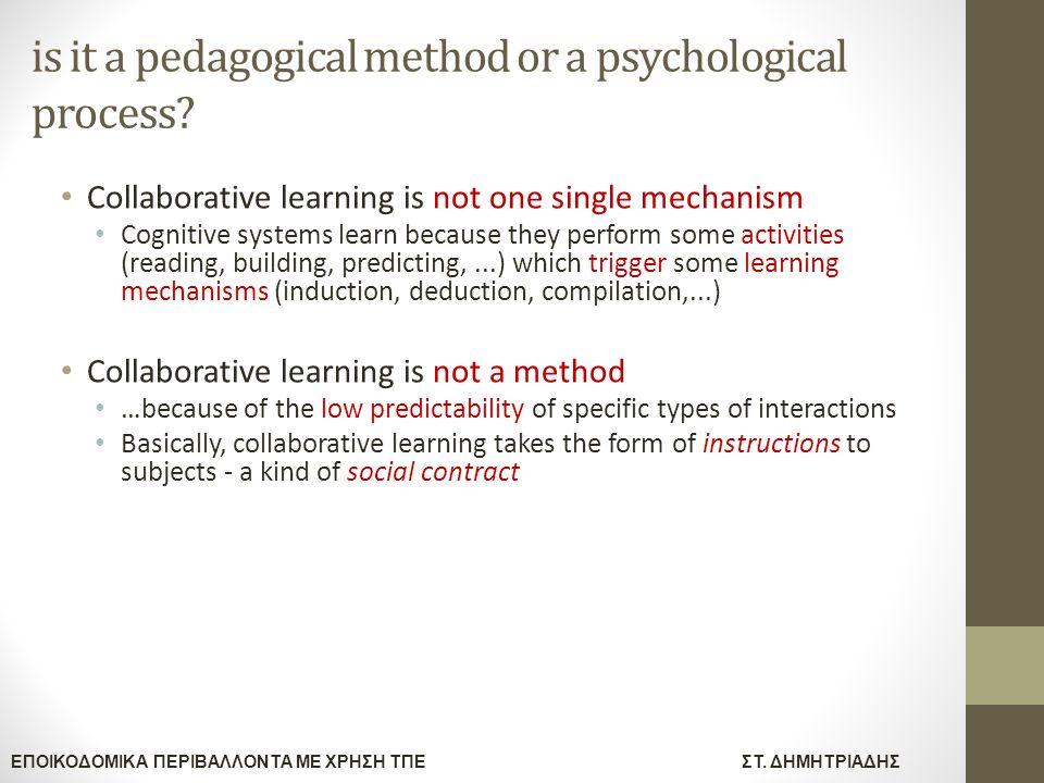 ΕΠΟΙΚΟΔΟΜΙΚΑ ΠΕΡΙΒΑΛΛΟΝΤΑ ΜΕ ΧΡΗΣΗ ΤΠΕΣΤ. ΔΗΜΗΤΡΙΑΔΗΣ is it a pedagogical method or a psychological process? Collaborative learning is not one single