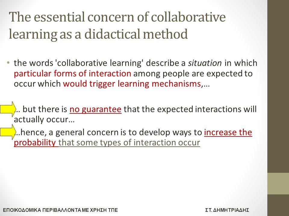 ΕΠΟΙΚΟΔΟΜΙΚΑ ΠΕΡΙΒΑΛΛΟΝΤΑ ΜΕ ΧΡΗΣΗ ΤΠΕΣΤ. ΔΗΜΗΤΡΙΑΔΗΣ The essential concern of collaborative learning as a didactical method the words 'collaborative