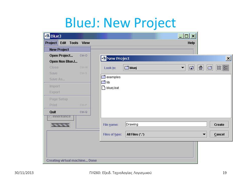 BlueJ: Create Class 30/11/2013ΠΛΣ60: Εξειδ.
