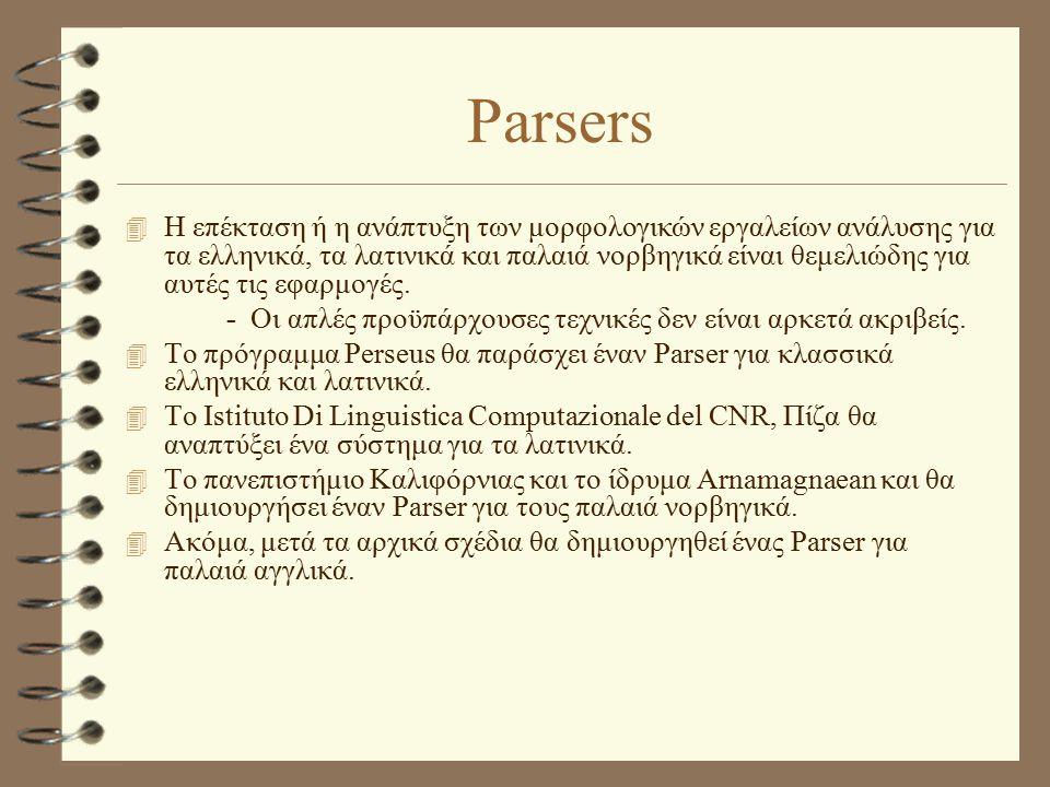 Parsers 4 Η επέκταση ή η ανάπτυξη των μορφολογικών εργαλείων ανάλυσης για τα ελληνικά, τα λατινικά και παλαιά νορβηγικά είναι θεμελιώδης για αυτές τις εφαρμογές.