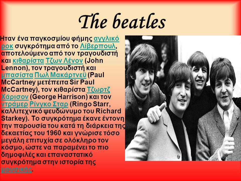 The beatles Ήταν ένα παγκοσμίου φήμης αγγλικό ροκ συγκρότημα από το Λίβερπουλ, αποτελούμενο από τον τραγουδιστή και κιθαρίστα Τζων Λένον (John Lennon)