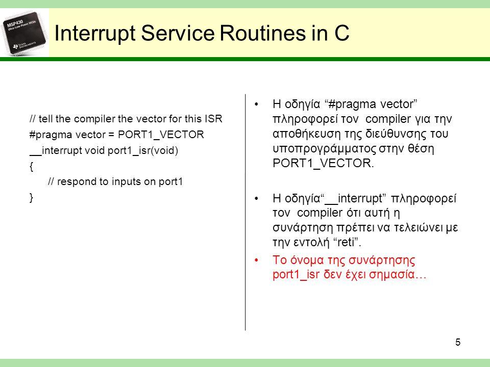 MSP430 Interrupts 16
