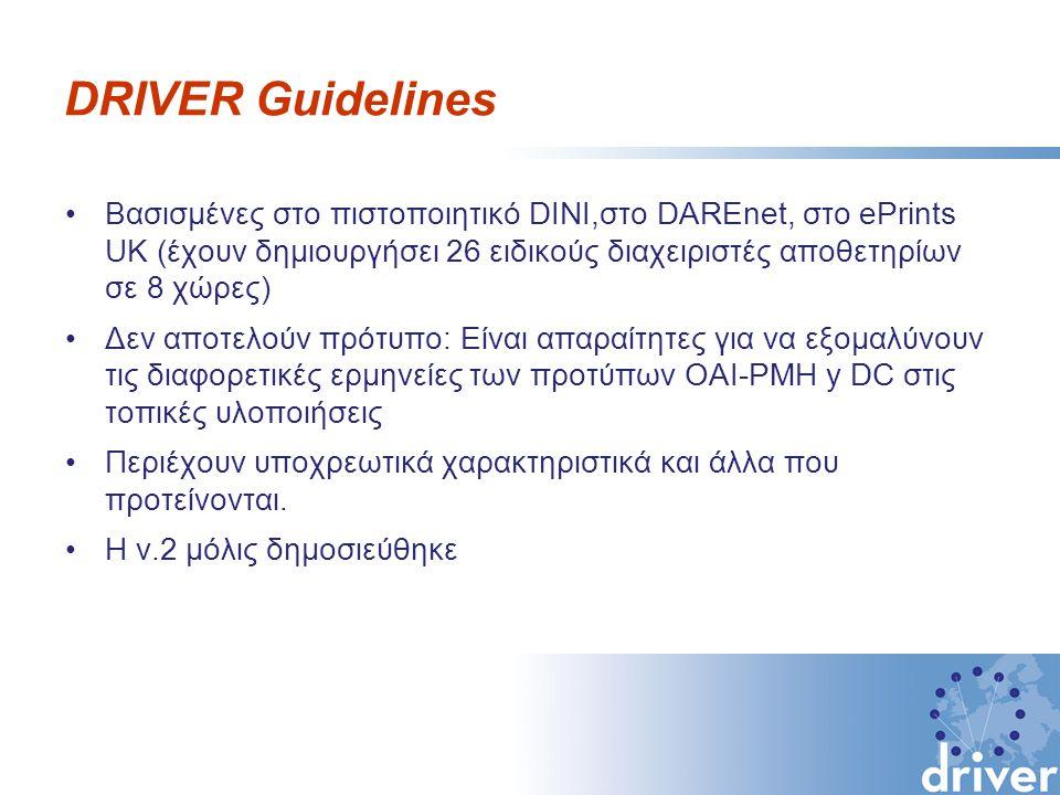 Guidelines - Μια απάντηση για : Δημιουργία ποιοτικών υπηρεσιών (π.χ.