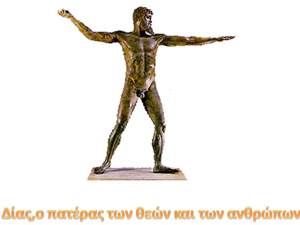Το χρυσελεφάντινο άγαλμα του Δία επισκευάστηκε από το γλύπτη Δαμοφώντα το Μεσσήνιο κατά το α΄ μισό του 2ου αι.