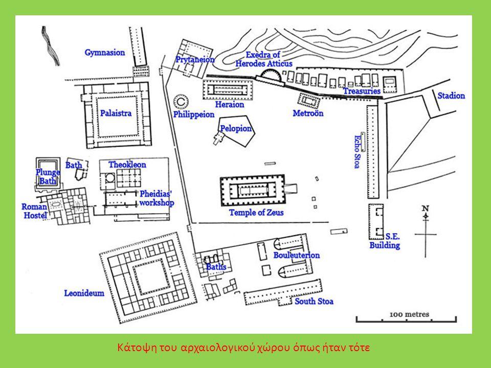 Τα ερείπια του ναού σήμερα,σε κεντρικό σημείο στην Αρχαία Ολυμπία Διακρίνονται οι σμιλεμένοι κίονες, δείγμα εξαιρετικής αρχιτεκτονικής