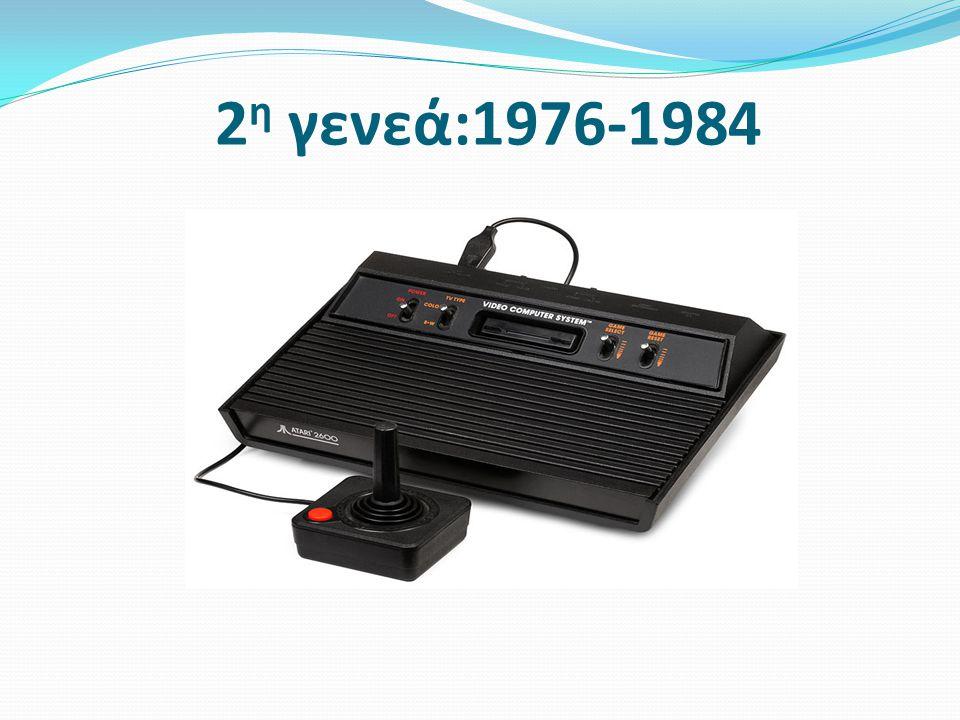 2 η γενεά:1976-1984