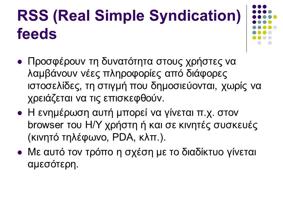 RSS (Real Simple Syndication) feeds Προσφέρουν τη δυνατότητα στους χρήστες να λαμβάνουν νέες πληροφορίες από διάφορες ιστοσελίδες, τη στιγμή που δημοσιεύονται, χωρίς να χρειάζεται να τις επισκεφθούν.