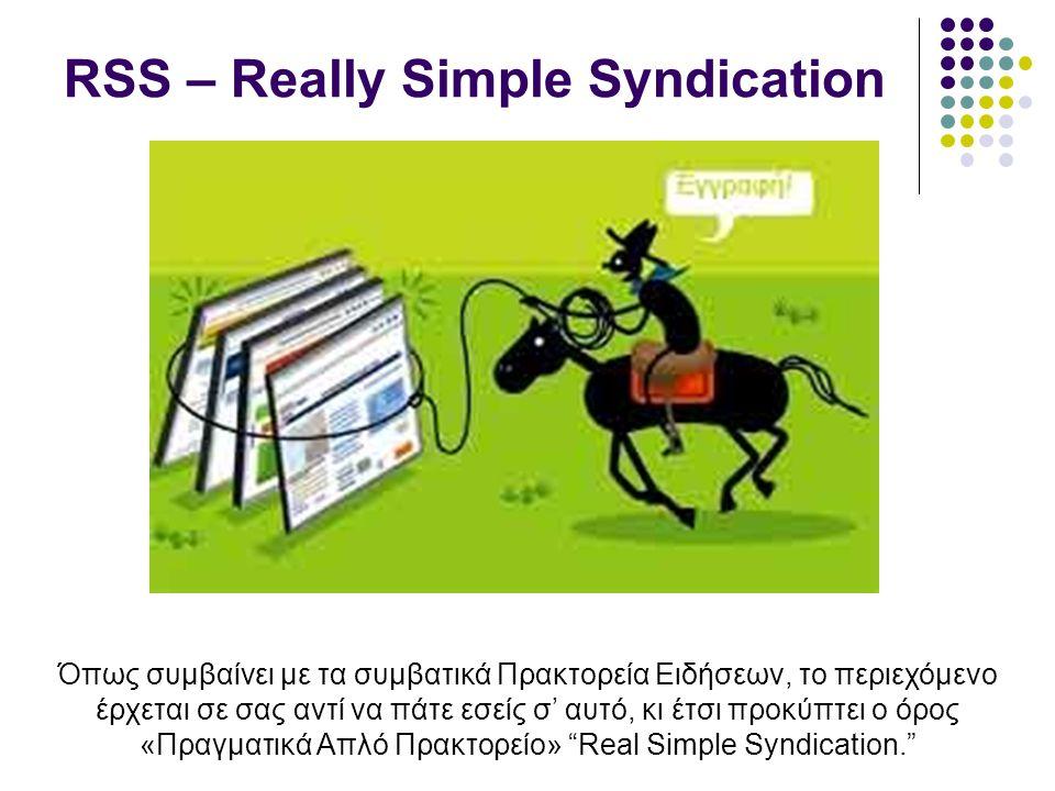 Όπως συμβαίνει με τα συμβατικά Πρακτορεία Ειδήσεων, το περιεχόμενο έρχεται σε σας αντί να πάτε εσείς σ' αυτό, κι έτσι προκύπτει ο όρος «Πραγματικά Απλό Πρακτορείο» Real Simple Syndication.