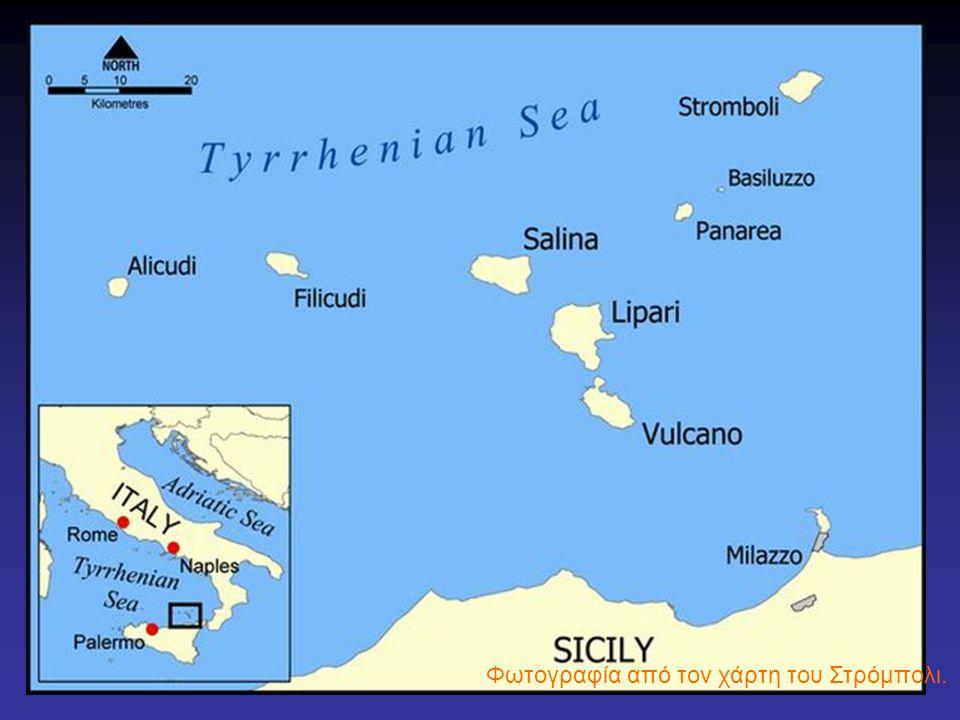 Φωτογραφία από τον χάρτη του Στρόμπολι.