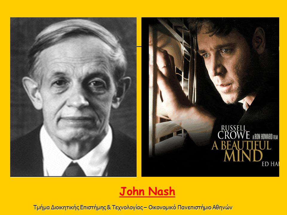 Τμήμα Διοικητικής Επιστήμης & Τεχνολογίας – Οικονομικό Πανεπιστήμιο Αθηνών John Nash