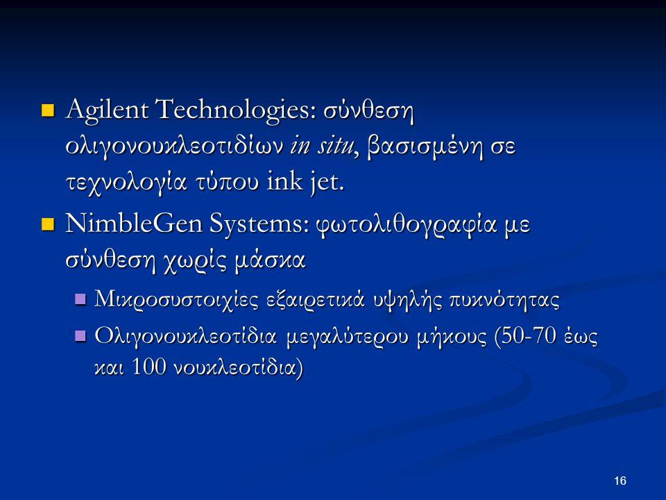 Agilent Technologies: σύνθεση ολιγονουκλεοτιδίων in situ, βασισμένη σε τεχνολογία τύπου ink jet. Agilent Technologies: σύνθεση ολιγονουκλεοτιδίων in s