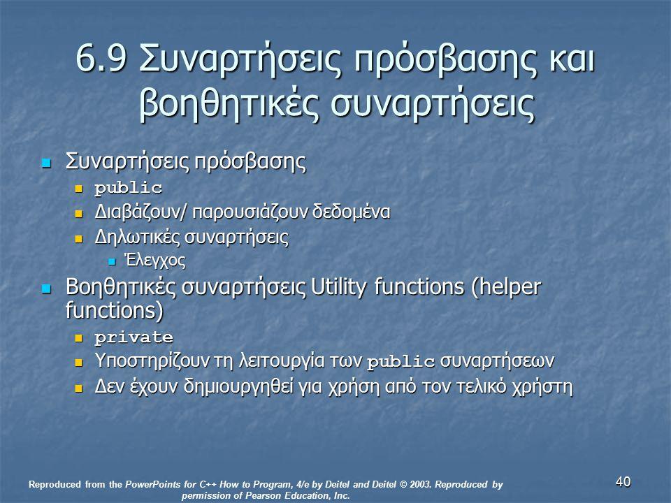 40 6.9 Συναρτήσεις πρόσβασης και βοηθητικές συναρτήσεις Συναρτήσεις πρόσβασης Συναρτήσεις πρόσβασης public public Διαβάζουν/ παρουσιάζουν δεδομένα Δια