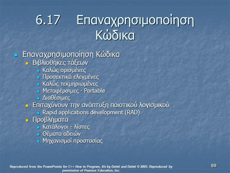 89 6.17 Επαναχρησιμοποίηση Κώδικα Επαναχρησιμοποίηση Κώδικα Επαναχρησιμοποίηση Κώδικα Βιβλιοθήκες τάξεων Βιβλιοθήκες τάξεων Καλώς ορισμένες Καλώς ορισ