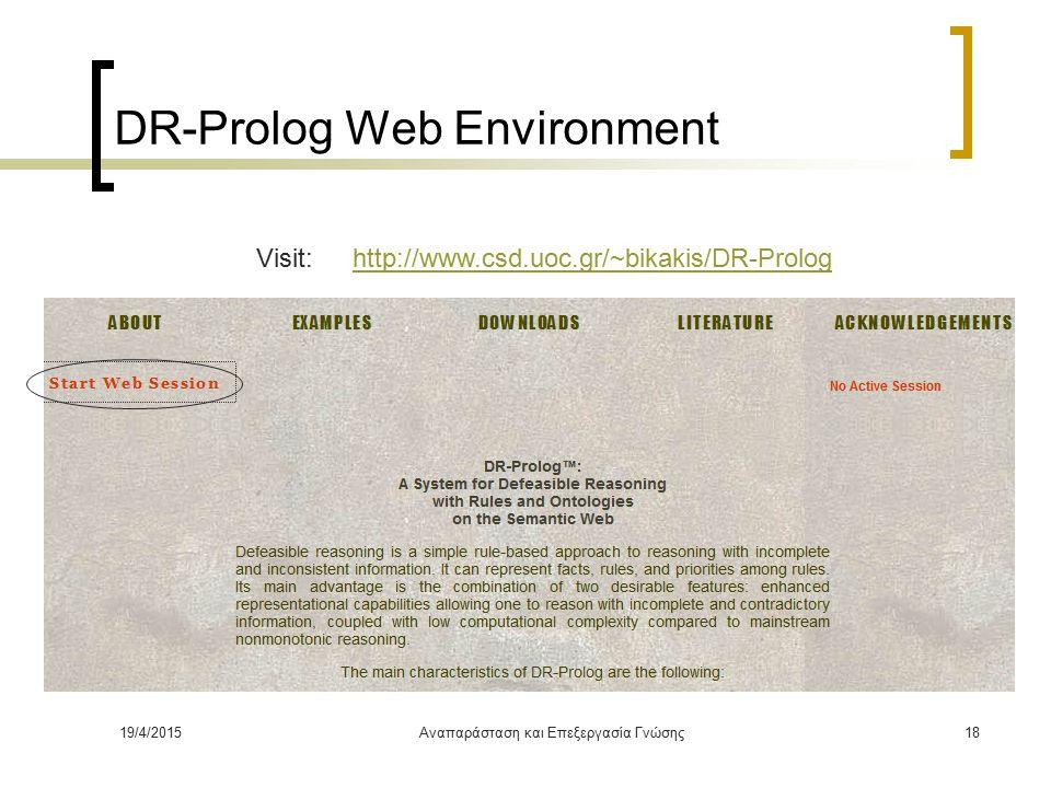 19/4/2015Αναπαράσταση και Επεξεργασία Γνώσης18 DR-Prolog Web Environment http://www.csd.uoc.gr/~bikakis/DR-PrologVisit: