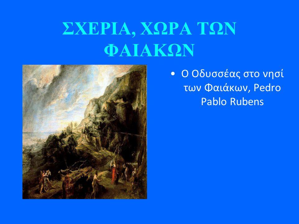 ΩΓΥΓΙΑ, ΝΗΣΙ ΤΗΣ ΚΑΛΥΨΩΣ Lairesse Gerard, Ο Ερμής αναγγέλλει στην Καλυψώ ν αφήσει τον Οδυσσέα