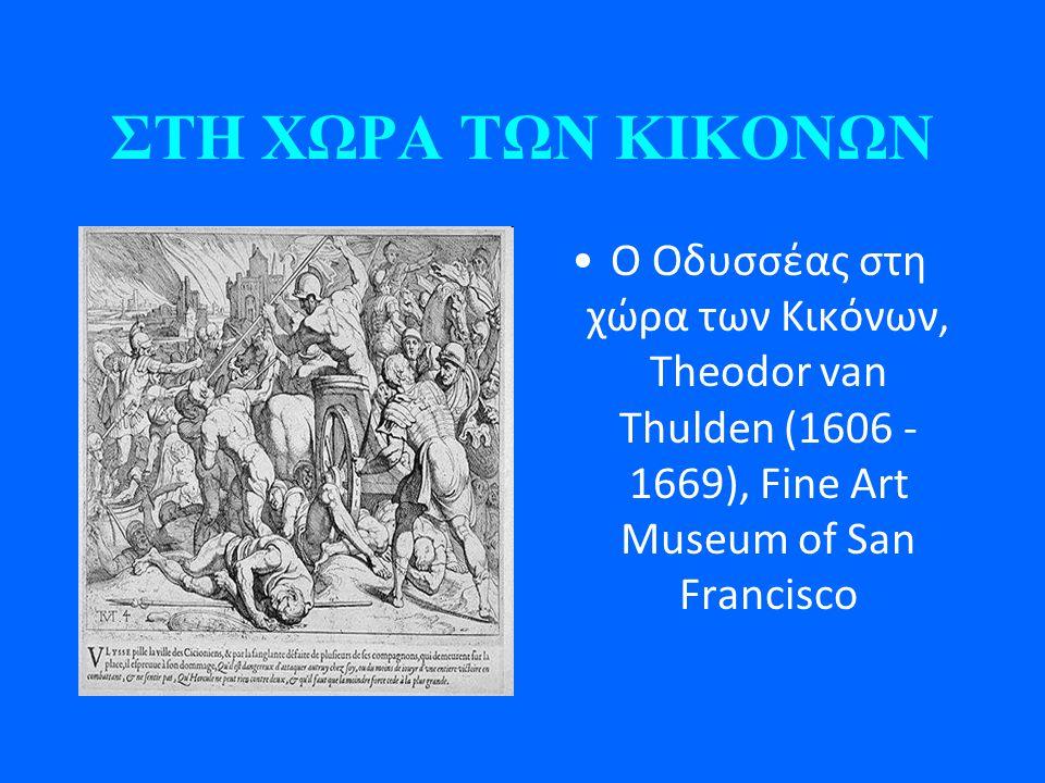 ΤΟ ΤΑΞΙΔΙ ΤΟΥ ΟΔΥΣΣΕΑ ΤΡΟΙΑ Giovanni Domenico Tiepolo: Οι Τρώες σέρνουν τον Δούρειο Ίπππο στο εσωτερικό