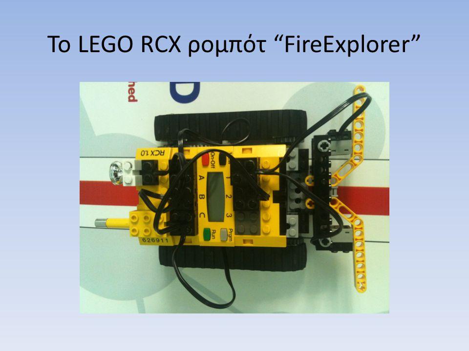 Το LEGO RCX ρομπότ FireExplorer