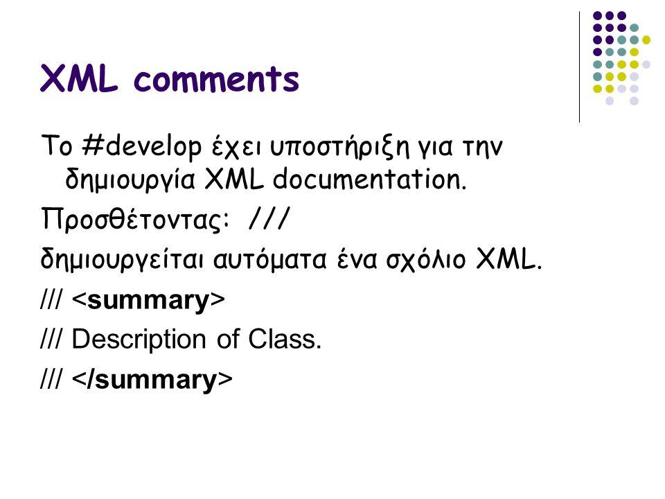 XML comments Το #develop έχει υποστήριξη για την δημιουργία XML documentation. Προσθέτοντας: /// δημιουργείται αυτόματα ένα σχόλιο XML. /// /// Descri