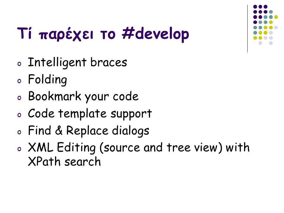 Build Documentation