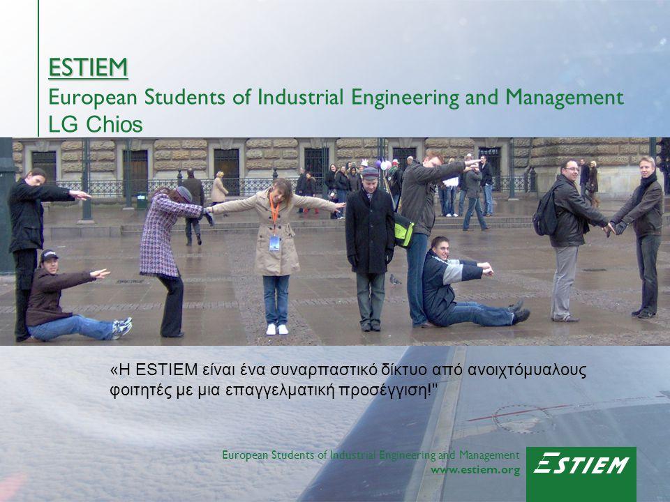 European Students of Industrial Engineering and Management www.estiem.org European Students of Industrial Engineering and Management www.estiem.org Εισαγωγή Η οργάνωση ESTIEM δημιουργήθηκε για να βελτιώσει την επικοινωνία και τη συνεργασία ανάμεσα στους φοιτητές και τους θεσμούς της τεχνολογίας στην Ευρώπη εντός του τομέα της Βιομηχανικής Μηχανικής και Διοίκησης (IEM).