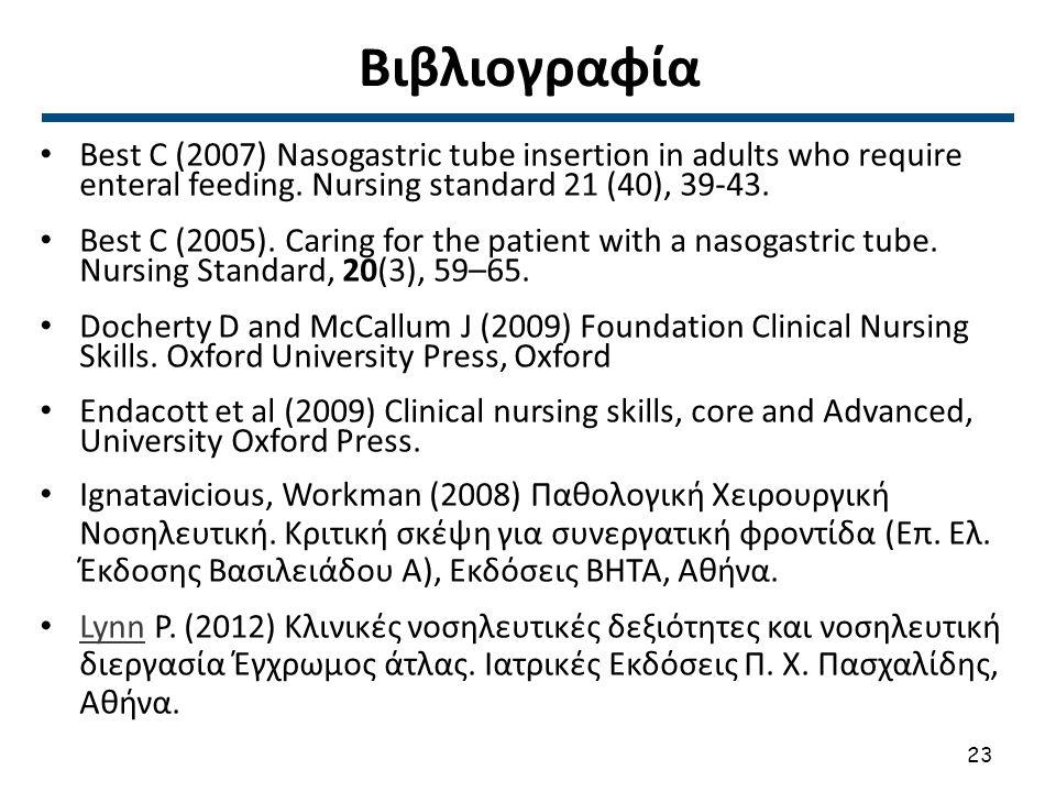 Βιβλιογραφία Best C (2007) Nasogastric tube insertion in adults who require enteral feeding. Nursing standard 21 (40), 39-43. Best C (2005). Caring fo