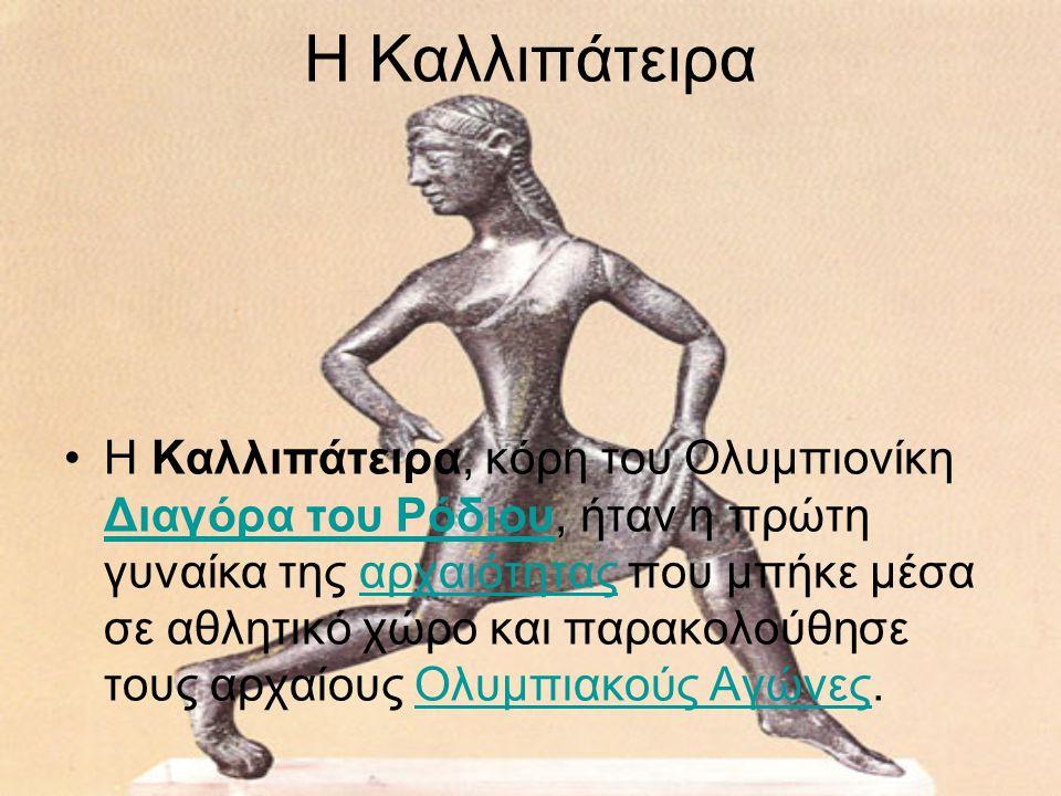 Ελλάδος Περιήγησις Η Ελλάδος περιήγησις έχει τη μορφή περιήγησης στην Πελοπόννησο και σε ένα τμήμα της βόρειας Ελλάδας. Περιγράφει διαρκώς ιεροτελεστί