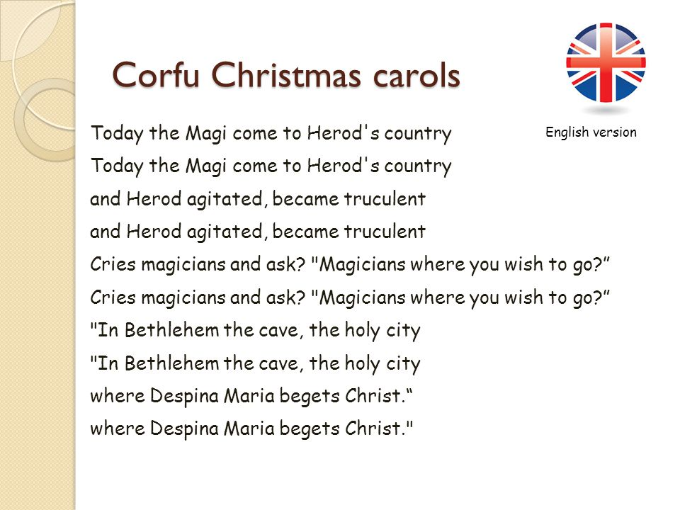 Corfu Christmas carols Today the Magi come to Herod s country and Herod agitated, became truculent Cries magicians and ask.