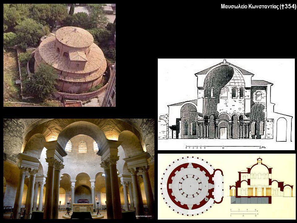 Χριστιανικοί ναοί της Κωνσταντίνειας περιόδου