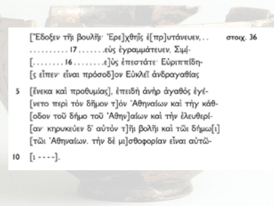 [eÃdocen th=i bolh=i kaiì] tw½i dh/mwi: Lewntiìj e)pru [ta/neuen !37!3 Oi¹]naiÍoj e)gramma/teuen, Eu)f [!615!7 e)]pesta/tei: Mela/nwpoj eiåp [en: e)yhfi¿sqai th=i bo]lh=i, e)peid[h\] a)nh\r a)gaqo\j v [e)ge/neto o( path\r to= Fi]lokle/ouj periì t[o\]n dh=mo [n to\n ¹Aqhnai¿wn kaiì t]h\g ka/qodon tou= dh/mo, e)yhf [i¿sqai th=i bolh=i tou\]j proe/drouj oiá aÄn tugxa/n [wsi proedreu/ontej] ei¹j th\n prw¯thn e)kklhsi¿a [n xrhmati¿sai periì F]ilokle/ouj tou= Eu)kle/ouj, [kaiì e)peidh\ xrh/simo]j kaiì ko/smioj dokeiÍ eiåna [i th=i bolh=i kaiì toiÍj] pruta/nesi toiÍj a)eiì prut [aneu/sasin, gnw¯mhn c]umba/llesqai th=j bolh=j e [i¹j to\n dh=mon, oÀti dokeiÍ] th=i bolh=i eiånai th\g kh [rukei¿an FilokleiÍ kaqa/p]er tw½i patriì au)to= oÃn [ti a)ndriì a)gaqw½i periì to\n dh=]mon to\n ¹Aqhna[i¿]w[n].