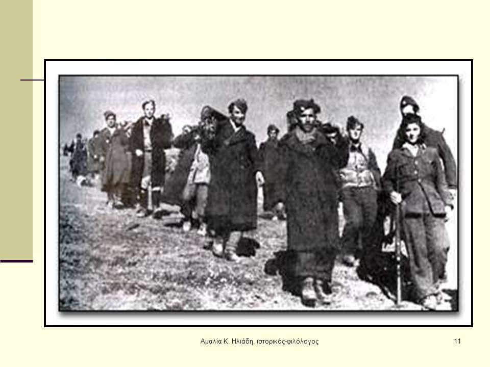 Στρατιώτης φυλάει σκοπιά στον Λυκαβηττό καθώς η ελληνική κυβέρνηση ανησυχεί για ενδεχόμενη επίθεση των ανταρτών, Δεκέμβριος 1947 10Αμαλία Κ. Ηλιάδη, ι
