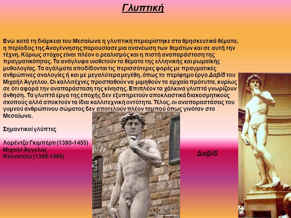 Ενώ κατά τη διάρκεια του Μεσαίωνα η γλυπτική περιορίστηκε στα θρησκευτικά θέματα, η περίοδος της Αναγέννησης παρουσίασε μια ανανέωση των θεμάτων και σ