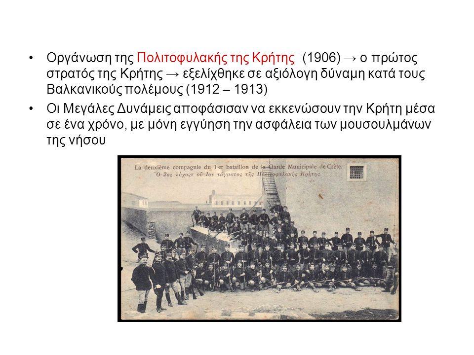 Οργάνωση της Πολιτοφυλακής της Κρήτης (1906) → ο πρώτος στρατός της Κρήτης → εξελίχθηκε σε αξιόλογη δύναμη κατά τους Βαλκανικούς πολέμους (1912 – 1913