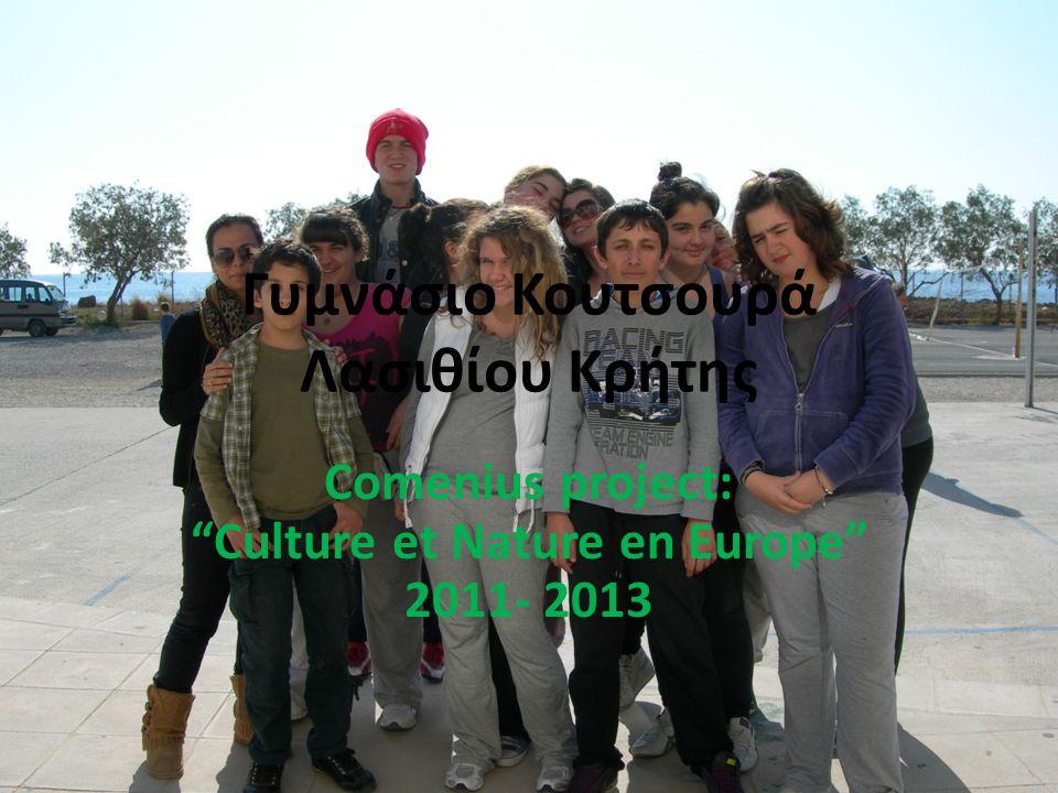 """Γυμνάσιο Κουτσουρά Λασιθίου Κρήτης Comenius project: """"Culture et Nature en Europe"""" 2011- 2013"""