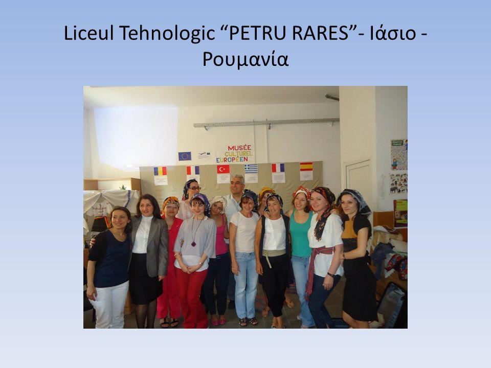 "Liceul Tehnologic ""PETRU RARES""- Ιάσιο - Ρουμανία"