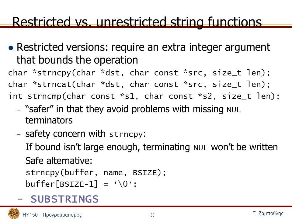 ΗΥ150 – Προγραμματισμός Ξ. Ζαμπούλης 33 Restricted vs. unrestricted string functions Restricted versions: require an extra integer argument that bound