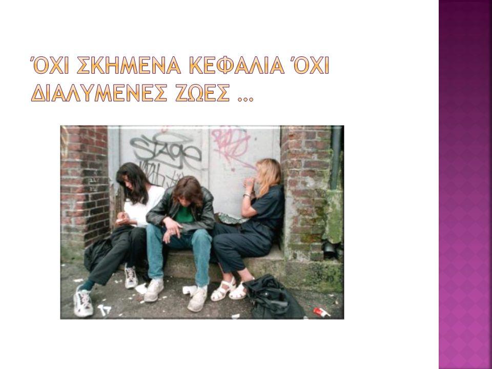 http://www.kentroapexartisis.gr/services.html