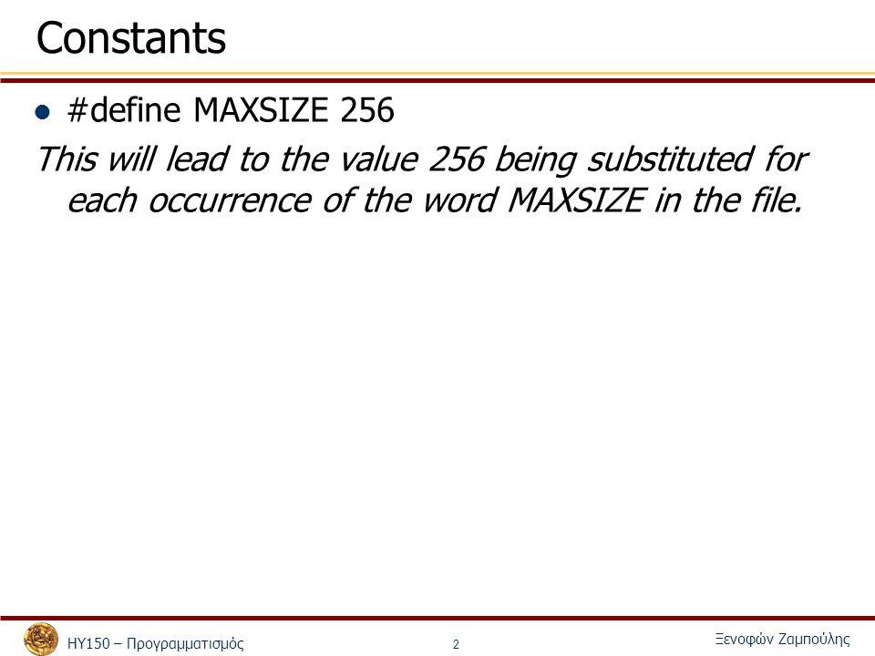 ΗΥ150 – Προγραμματισμός Ξενοφών Ζαμπούλης 23 FSM Implementation - Code Simplest method After an action, the state might change.
