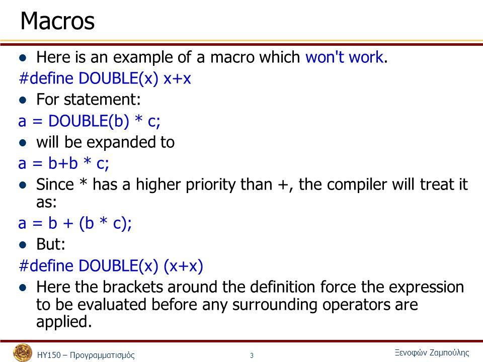 ΗΥ150 – Προγραμματισμός Ξενοφών Ζαμπούλης 4 Verbose #define EBUG #ifdef EBUG printf( Debug info: variable foo has value %d\n ,foo); #endif