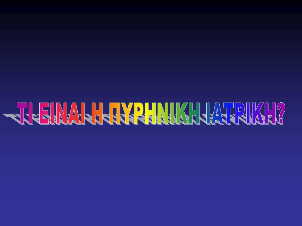 PET -???MRI-Φυσιολογικό CT-Φυσιολογικό >> Εγκεφαλικός Θάνατος >> Καμία Απεικόνιση Διαφοροποίηση του Σπινθηρογραφήματος από τις Μορφολογικές Απεικονίσεις από τις Μορφολογικές Απεικονίσεις