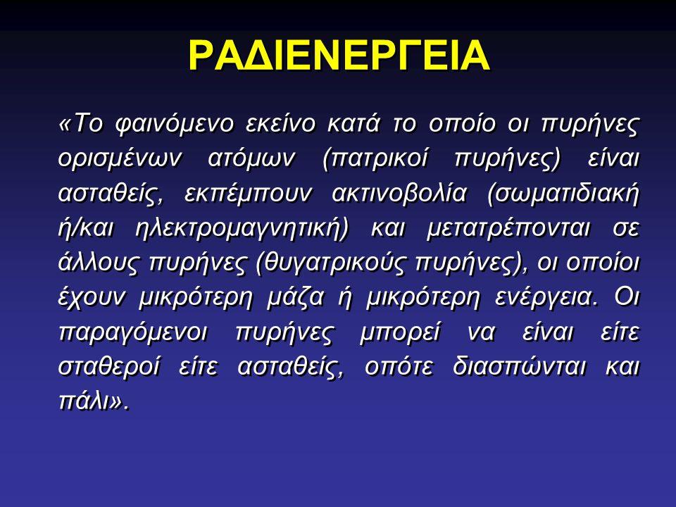 Νόσος Parkinson's ( 18 FDOPA)