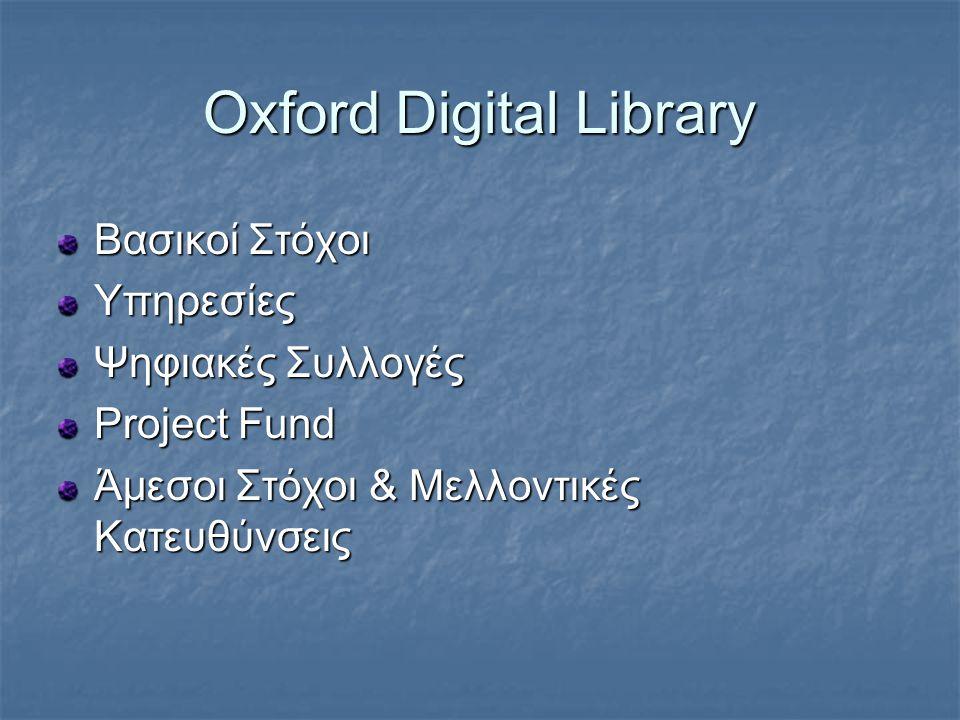 Βασικοί στόχοι Άμεση πρόσβαση στους ψηφιακούς πόρους Κεντρική ψηφιακή μετατροπή της βιβλιακής περιουσίας Ανάπτυξη και εγκαθίδρυση αρχών για ψηφιακούς πόρους της ODL Προσφορά μιας ενεργής και υποστηριζόμενης διαδικασίας πρόσβασης για ψηφιακούς πόρους