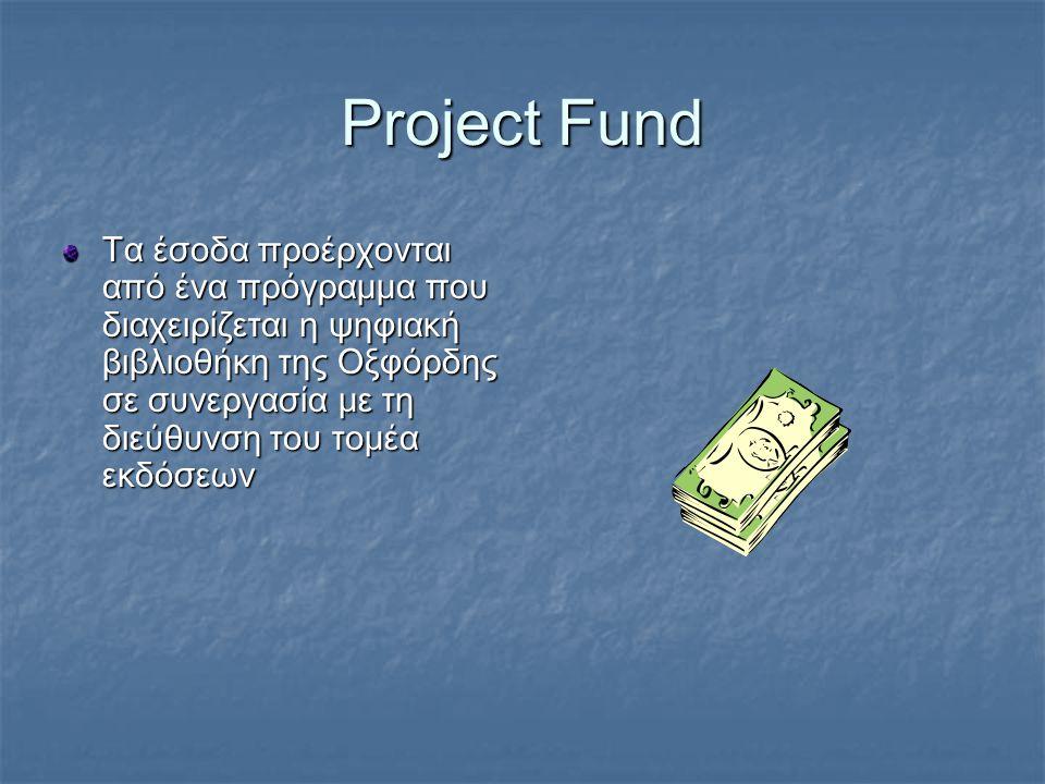 Project Fund Τα έσοδα προέρχονται από ένα πρόγραμμα που διαχειρίζεται η ψηφιακή βιβλιοθήκη της Οξφόρδης σε συνεργασία με τη διεύθυνση του τομέα εκδόσε