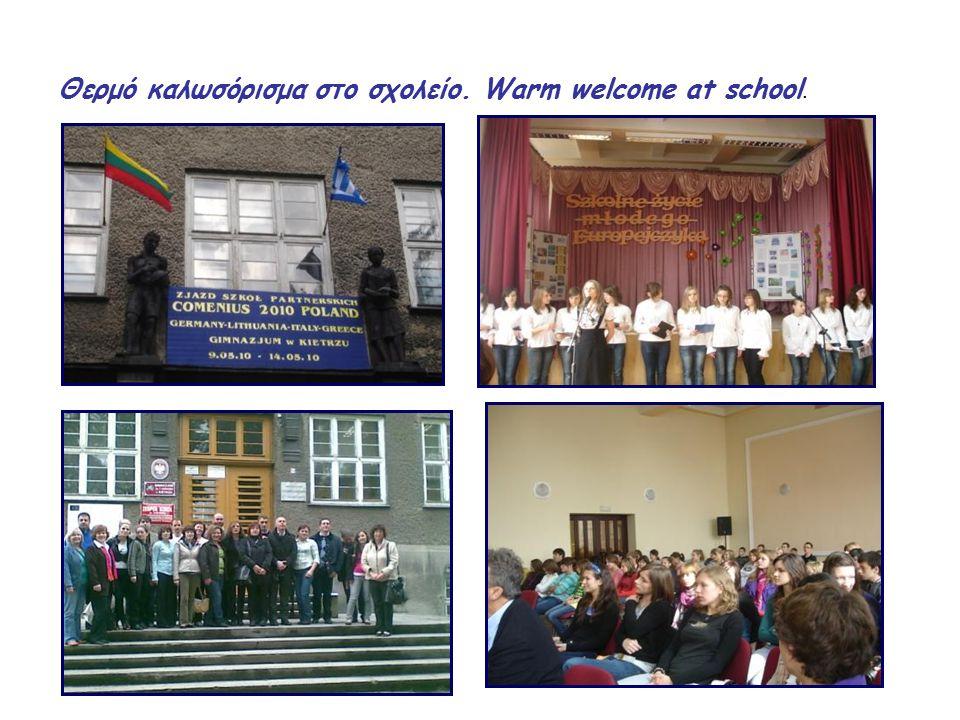 Θερμό καλωσόρισμα στο σχολείο. Warm welcome at school.