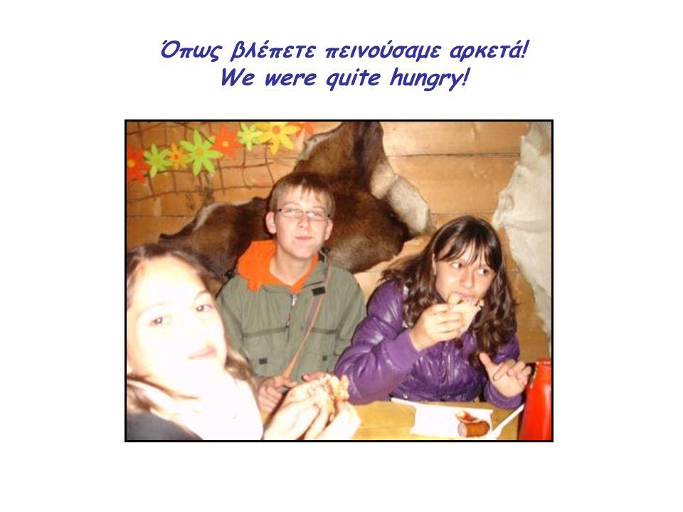 Όπως βλέπετε πεινούσαμε αρκετά! We were quite hungry!