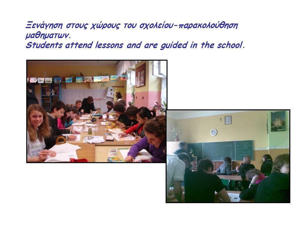 Ξενάγηση στους χώρους του σχολείου-παρακολούθηση μαθηματων.