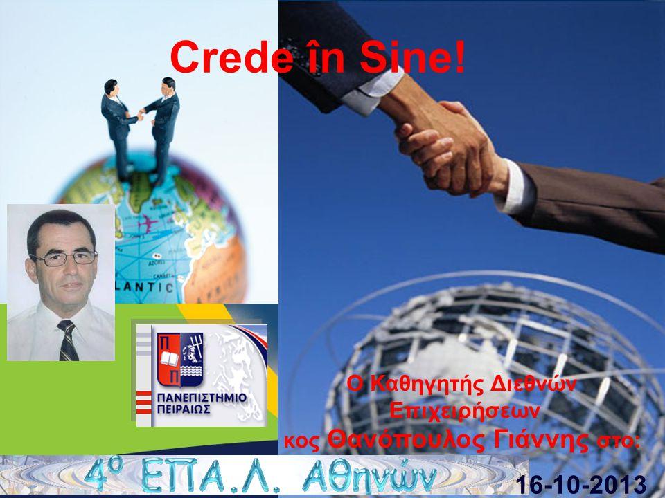 Ο Καθηγητής Διεθνών Επιχειρήσεων κος Θανόπουλος Γιάννης στο: Crede în Sine! 16-10-2013