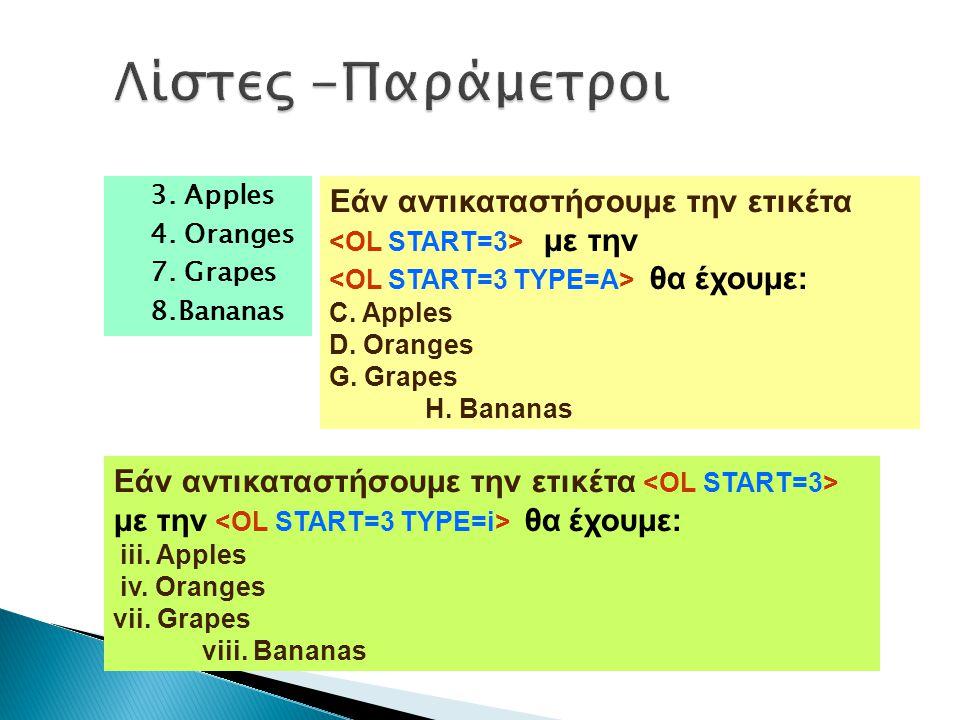 3. Apples 4. Oranges 7. Grapes 8.Bananas Εάν αντικαταστήσουμε την ετικέτα με την θα έχουμε: C. Apples D. Oranges G. Grapes H. Bananas Εάν αντικαταστήσ
